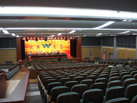 北京農業學院